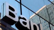 Bankenaufsicht: Europas Großbanken bewähren sich in