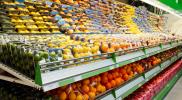 HOCHDORF übernimmt Deutschen Weizenkeimverarbeiter
